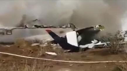 se desploma avion de aeromexico en durango